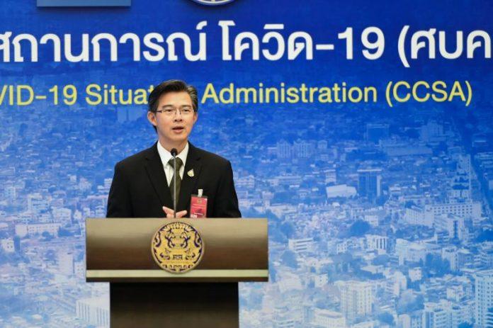 CCSA Thailand