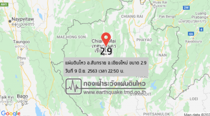 Chiang Mai Earthquake