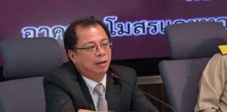 Chula Sukmanop CAAT Director-general