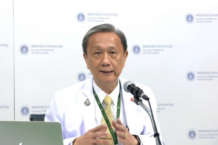 Dr Prasit Watanapa