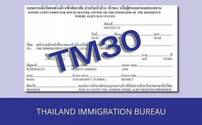 TM30 Update