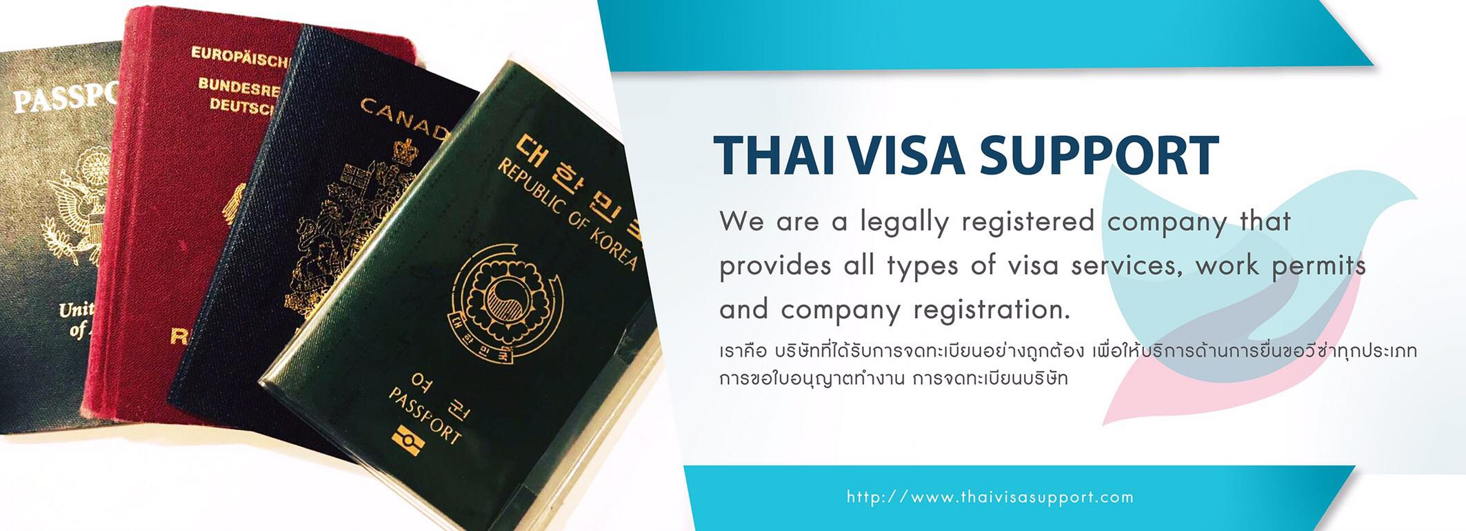 Thai Visa Support