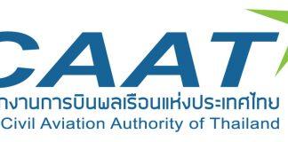 CAAT Logo