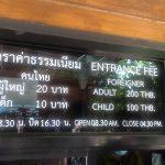 Dual Pricing Thailand