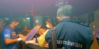 Gay Brothel Raided Chiang Mai