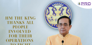 HM The King Thanks The People