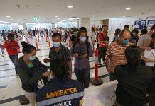 Visa Amnesty