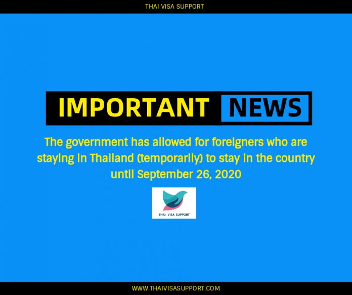 Visa News Update