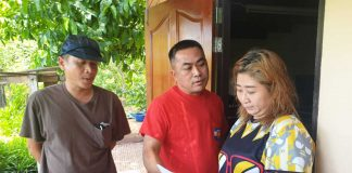 Woman Arrested For Procuring Young Girls