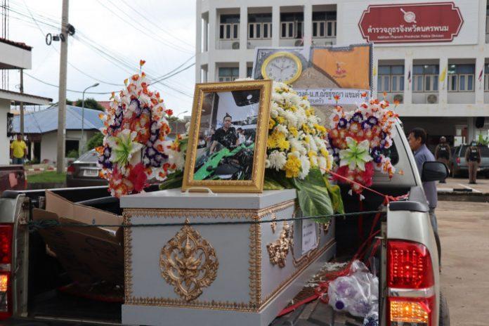 Death in Police Custody