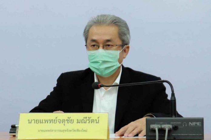 Dr Chatuchai Maneerat