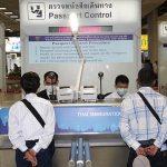 Immigration Bangkok Airport