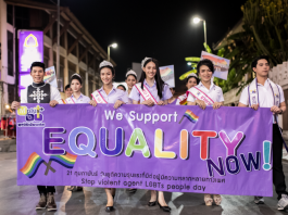 LGBTQ Chiang Mai