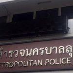Lumpini Police Station Bangkok