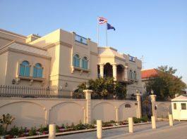 Manama Thai Embassy