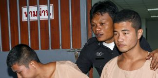 Migrant Workers Pardoned