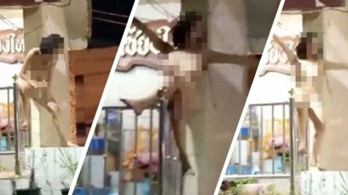 Naked Woman Angers Locals in Chiang Mai