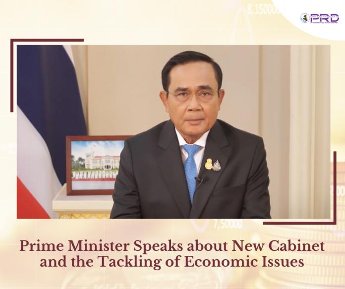 Prime Minister Speech