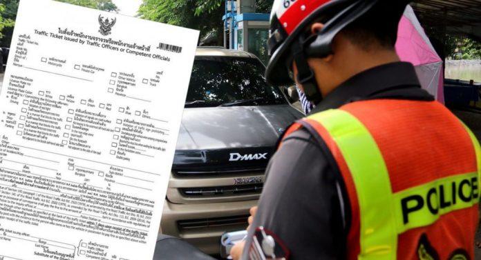 Traffic Fines- New List