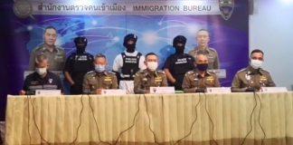 30 Days Renewal After Amnesty Ends