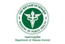 DDC Thailand