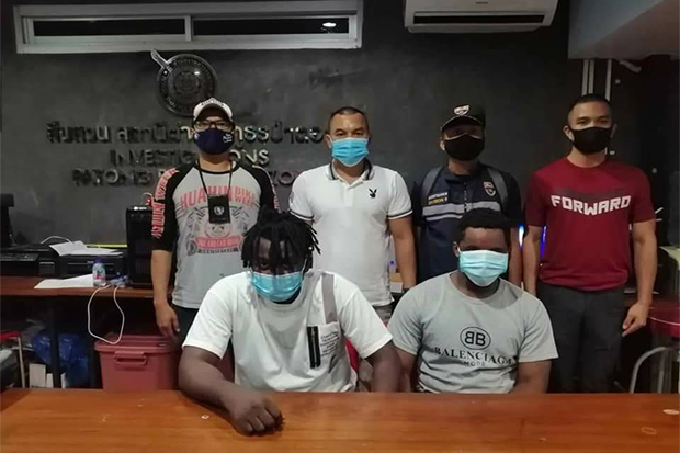 Nigerians Arrested Over Romance Scam