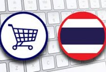 Online Shopping Thailand