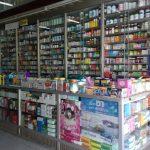 Pharmacy Thailand