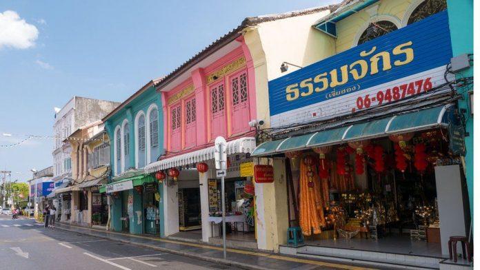 Phuket Deserted
