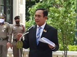 Prime Minister Plans Handout
