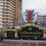 SamKhok School