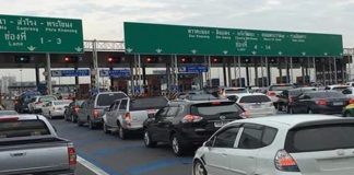 Tollway Booths Scrapped