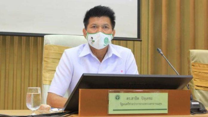 Deputy Health Minister