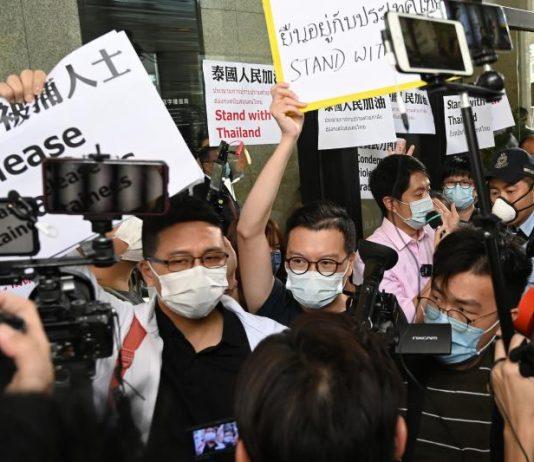 Hong Kong Activists Supporting Thai Protesters