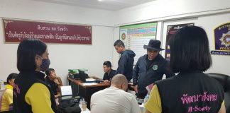 Monk Arrested for Gang-Rape