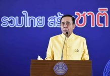 Prayut Blocks Media