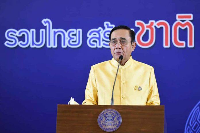 Prayut Blocks Media