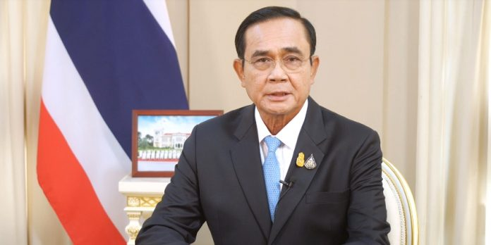 Prime Minister Lifts State of Emergency