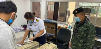 Bus Searched and Millions of Indian Rupees Confiscated