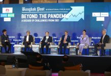 Industry Leaders Talk Life After COVID-19
