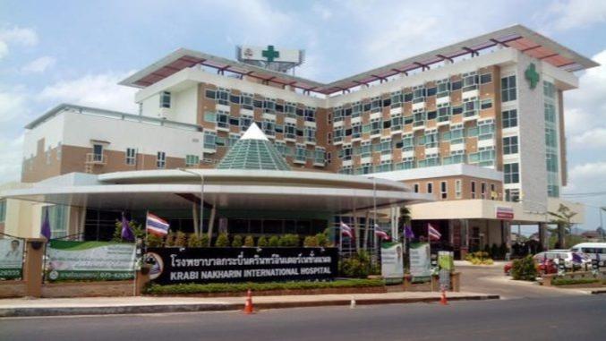 Krabi Hospital