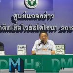 4th Thai Woman Tests Positive