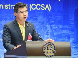 CCSA Spokesman For COVID-19 Situation