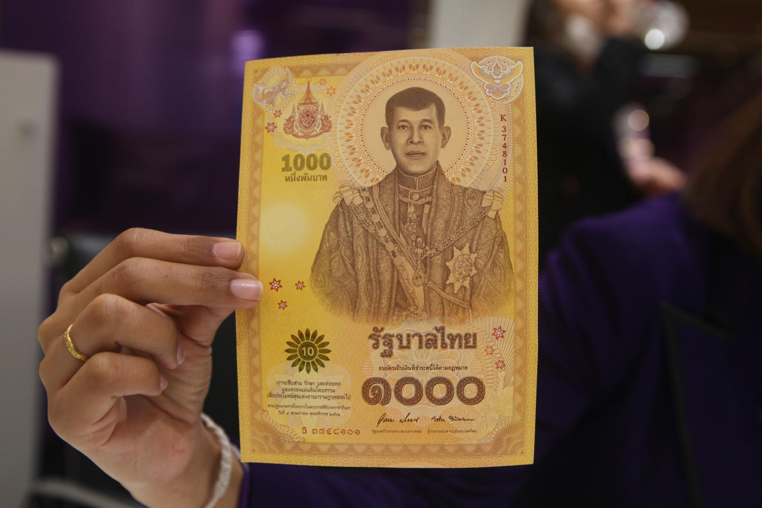 Commemorative 1000 Baht Notes