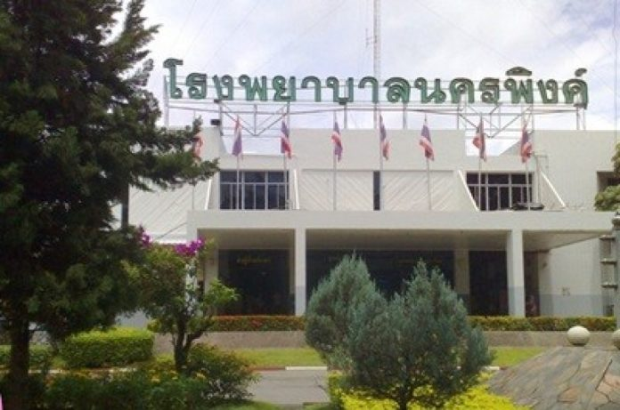 Nakornping Hospital Chiang Mai