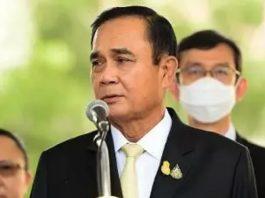 Prime Minister Promises No Lockdown