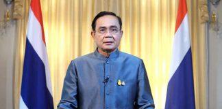 Prime Minister Speaking