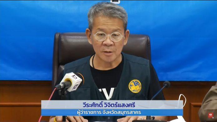 Samut Sakhon Governor