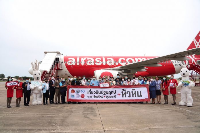 Air Asia Flights Suspended