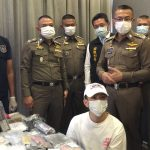 K-Powdered Milk Mastermind Arrested